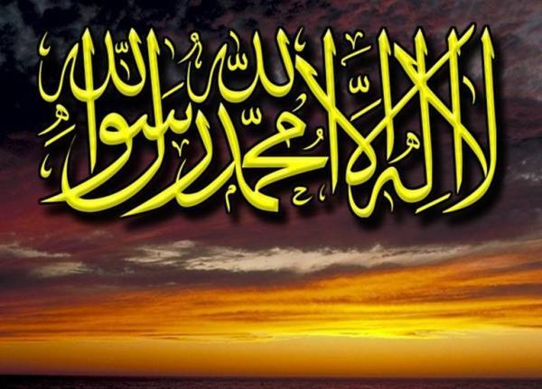 syahadat la ilaha illallah ma na rukun dan syaratnya 1