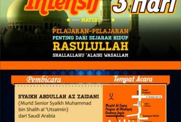 Dauroh Intensif 3 Hari Bersama Syaikh Az-Zaidani (Murid Senior Syaikh Utsaimin)