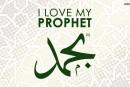 Khutbah Jumat : Kewajiban Mencintai Rasulullah shallalahu 'aaihi wa Sallam