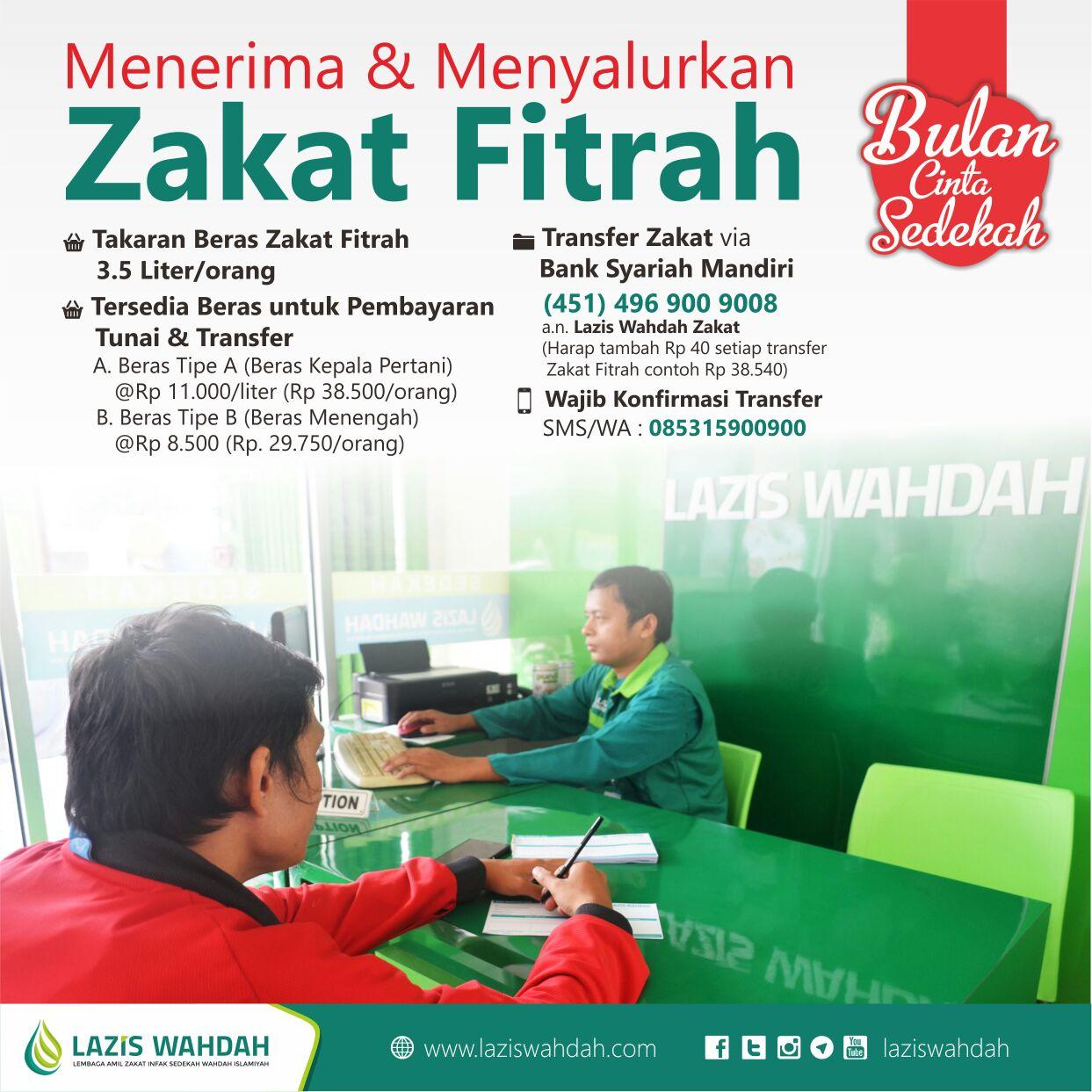 Info Zakat Fitrah Lazis Wahdah Ramadhan 1437 H 2016 Wahdah Islamiyah