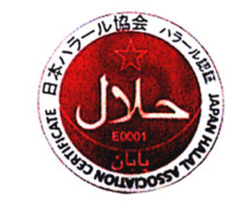Hikari-Miso-halal-260x210