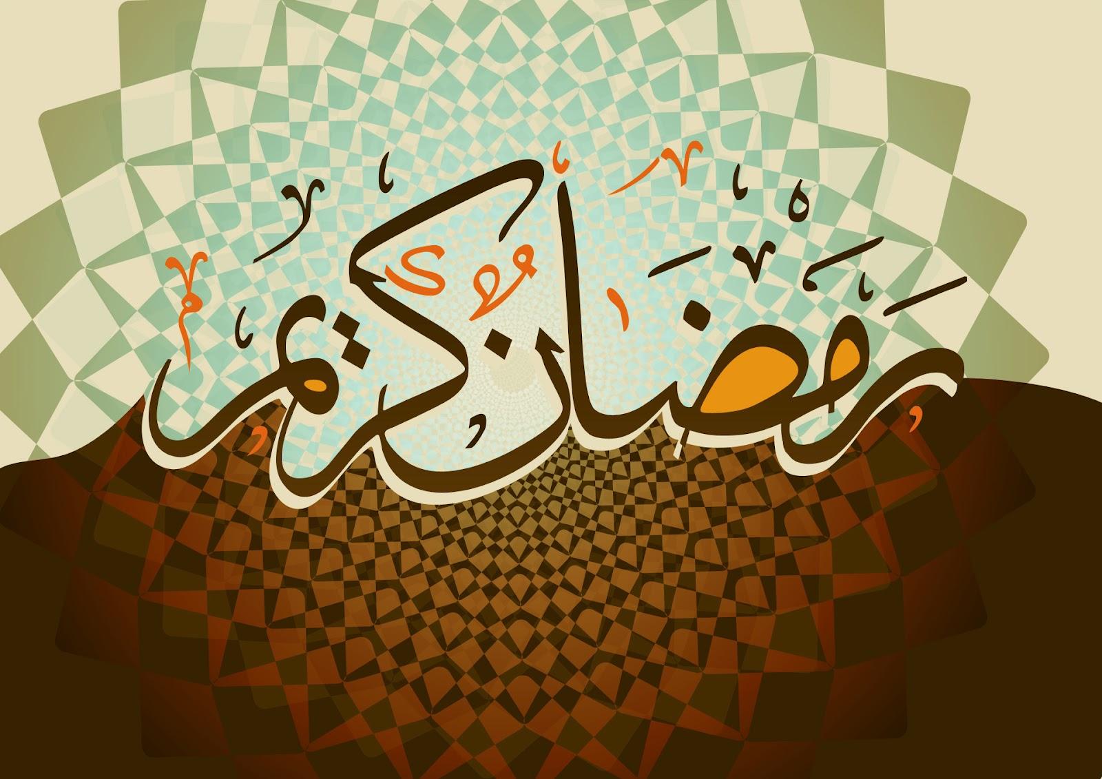 Download 820 Wallpaper Bergerak Ramadhan Terbaik