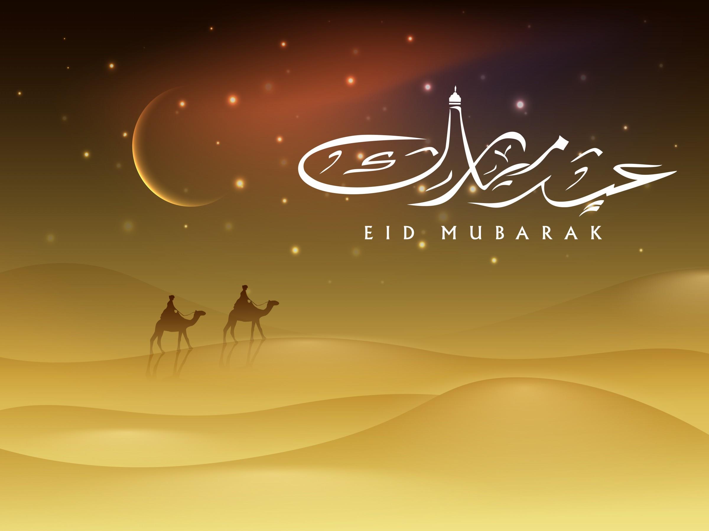 Menyingkap Tabir Seputar Ucapan Selamat Hari Raya Idul Fitri